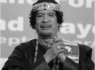 MUAMMAR GADAFFI- HIS MEMMORIES HAUNTS MANY